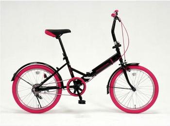 かっこいいカラーの折りたたみ自転車