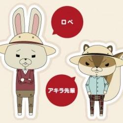 かっこいいアニメ「紙兎ロペ」
